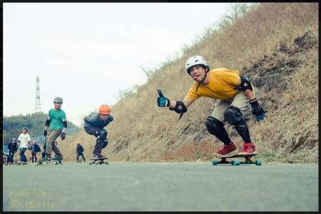 C.Ishii Photography on SkateSlateJapan Copyright-