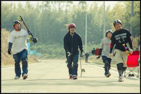C.Ishii Photography on SkateSlateJapan Copyright--3