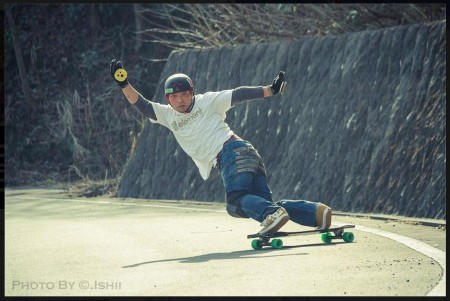 C.Ishii Photography on SkateSlateJapan Copyright--4