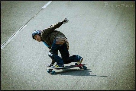 C.Ishii Photography on SkateSlateJapan Copyright--7