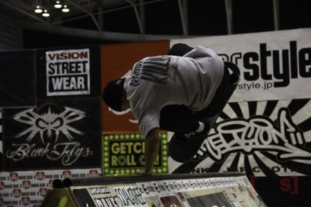 Interstyle Japan Day 1 Dan Pape Photo-23