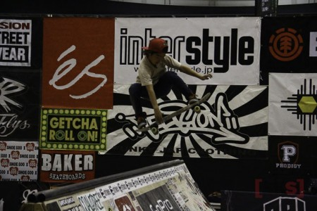 Interstyle Japan Day 1 Dan Pape Photo-24