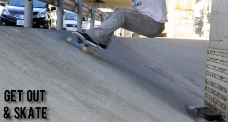 Get out and Skate 2 Camera and Edit by Dan Pape of SkateSlateJapan (17 of 4)
