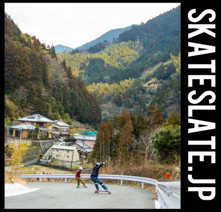 Break of Dawn Downhill In Japan Issue 12 Japan Edition™ (1 of 1)