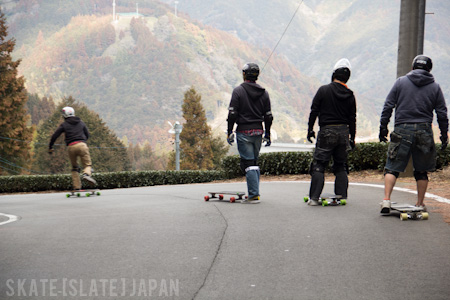 Break of Dawn Downhill In Japan Issue 12 Japan Edition™ (2 of 3)