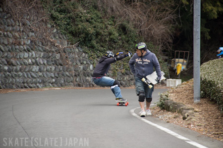 Break of Dawn Downhill In Japan Issue 12 Japan Edition™ (3 of 3)