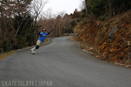 Break of Dawn Downhill In Japan Issue 12 Japan Edition™ (3 of 8)