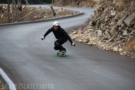 Break of Dawn Downhill In Japan Issue 12 Japan Edition™ (6 of 8)