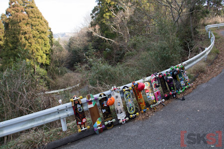 The Break of Dawn Downhill In Japan Issue 12 Japan Edition™ (1 of 1)