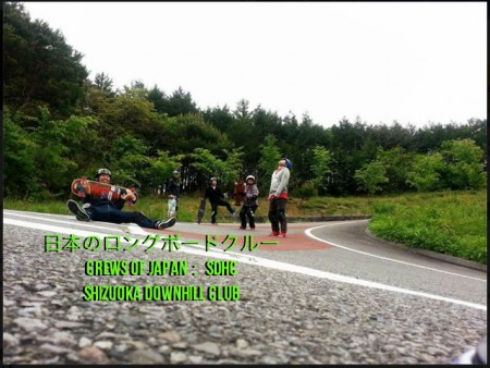 Crews of Japan Shizuoka Downhill Club aka SDHC