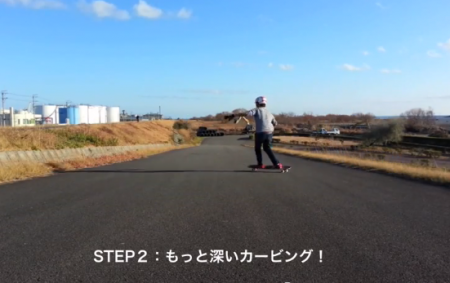 Toppo's Virtual Longskate School 3