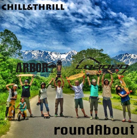 Hakuba Chill and THrill